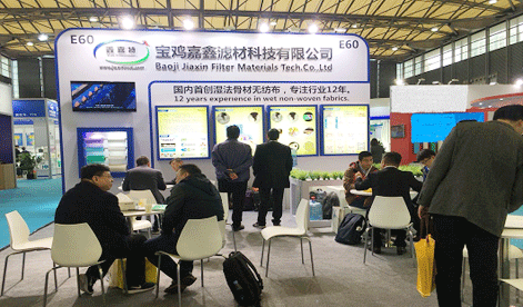 the 7th Asian Filtration and Separation Exhibition:Jiaxin Filters successfully participated